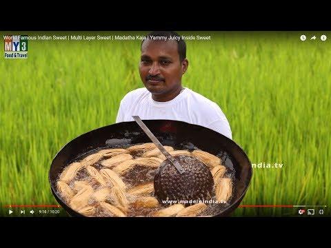 Madatha Kaja | World Famous Indian Sweet | Multi Layer Sweet street food