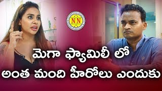 Coffee With Common Man # 15 | Sri Reddy Interview Part 1 | Pawan Kalyan | NN TV
