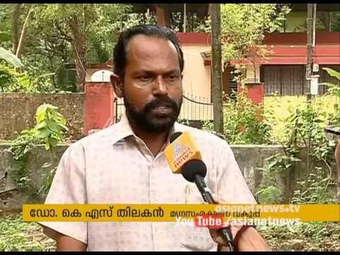 Thrissur on high alert for bird flu  Bird flu in Kerala