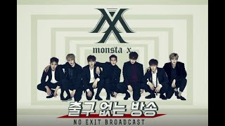 MONSTA X NO EXIT BROADCAST Ep 7 VOSTFR
