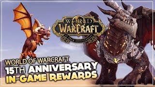 World of Warcraft 15th Anniversary in-game Rewards