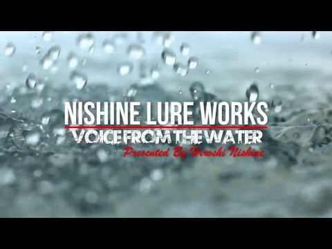 Nishine Lure Works : A Charter and Guide Promotion
