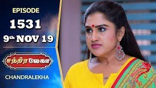 CHANDRALEKHA Serial | Episode 1531 | 9th Nov 2019 | Shwetha | Dhanush | Nagasri | Arun | Shyam