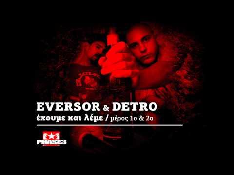 Eversor & Detro - Exoume Kai Leme (Meros 1o & 2o)