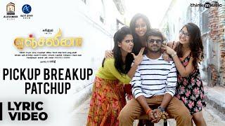 Angelina | Pickup Breakup Patchup Song Lyric | Krisha Kurup, Saran Sanjai | Suseenthiran | D. Imman