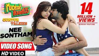 Nee Sontham Full Video Song || Guntur Talkies || Siddu Jonnalagadda, Rashmi Gautam