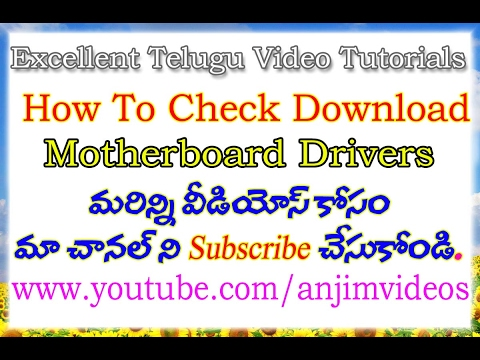 How to download motherboard drivers in Telugu |Download Laptop or Desktop motherboard drivers telugu