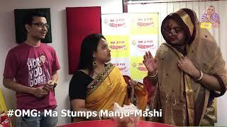 OMG - O Maa Go - S02E06 - Maa Stumps Manju Mashi