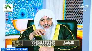 فتاوى قناة صفا(210) للشيخ مصطفى العدوي 3-12-2018