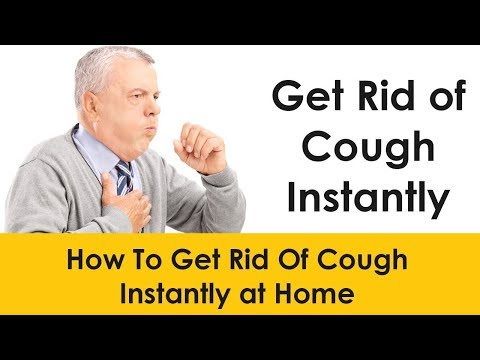 How to get rid of cough || How to stop cough || How to stop cough at night