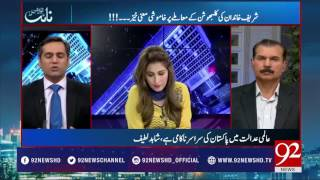 Night Edition 19-05-2017 - 92NewsHDPlus