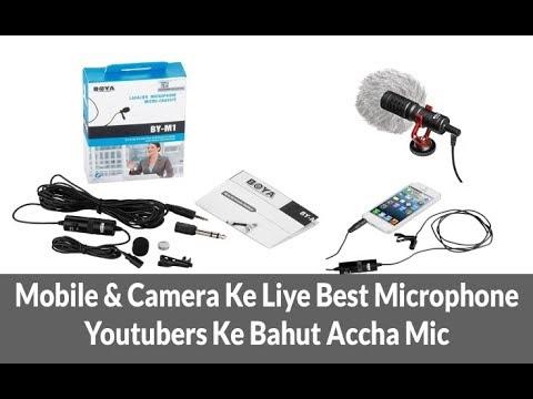Best Budget Microphone for DSLR, Laptop, Desktop and Mobile [Boya Mic Unboxing]