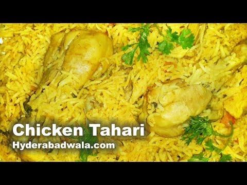 Chicken Tahari Recipe Video – How to make Hyderabadi Chicken Tahari – Easy, Simple & Quick