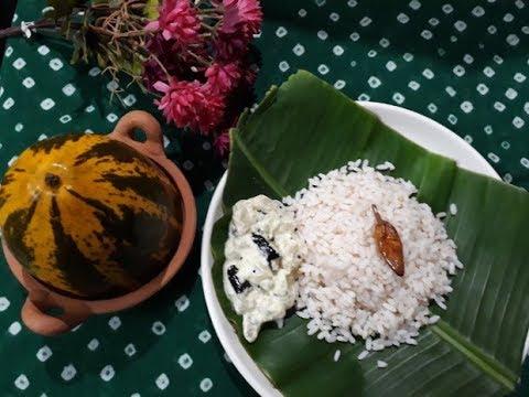 5 മിനുട്ടിനുള്ളില് വെള്ളരിക്ക പച്ചടി ഉണ്ടാക്കാം Kerala Sadya Style Vellarikka Pachadi Kichadi