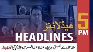 ARYNews Headlines  Saudi Arabia agrees to take forward PM Imran's peace initiative  5PM  16 Oct 2019