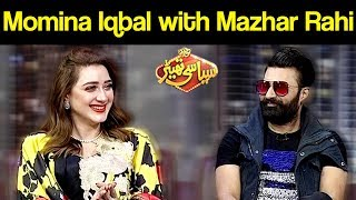 Momina Iqbal with Mazhar Rahi | Syasi Theater 1 August 2019 | Express News