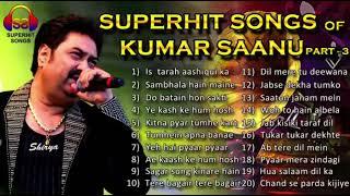 Superhit Songs of Kumar Sanu Best Kumar Sanu Bollywood Jukebox Hindi Songs - Awesome Duets