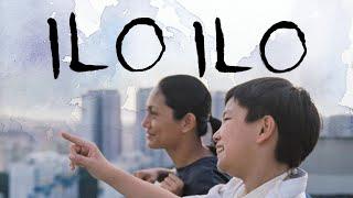 ILO ILO Official US Trailer
