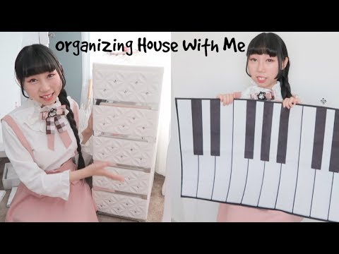 Organizing My House With Me + HouseHold&Kitchen Supplies&Accessories Haul