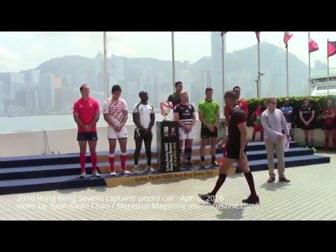 2016 Hong Kong Sevens (rugby) captains' photo call - Apr. 6, 2016 - Meniscus Magazine