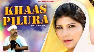 Khas Pilura || New Haryanvi Hit Song || Mor Haryanvi || Latest Haryanvi Album