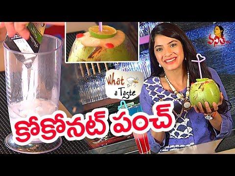 How to Make Coconut Punch (కోకోనట్ పంచ్) Recipe || What A Taste || Vanitha TV