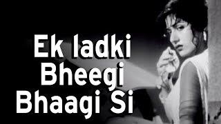 Ek Ladki Bhigi Bhagi Si | Chalti Ka Naam Gaadi Songs | Kishore Kumar | Madhubala | Rain Song