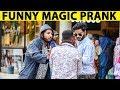 Download  Funny Magician Prank in Pakistan - Lahori PrankStar MP3,3GP,MP4