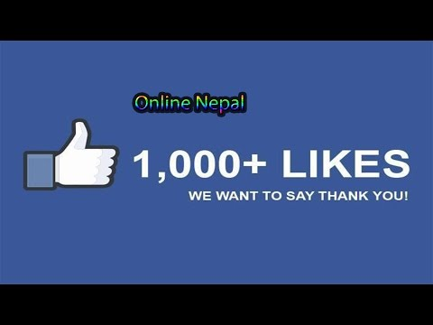 How to get More Likes On Facebook Profile Picture 2017 2018 100% work Guarantee