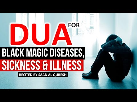 Ya Rahman - BEST DUA To Remove Diseases, Illness Sickness, Black Magic ᴴᴰ - Cure Of Health!