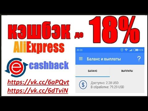 Посылка из Китая ( с Aliexpress ) - клиромайзер (атомайзер) ProTank 3 Mini