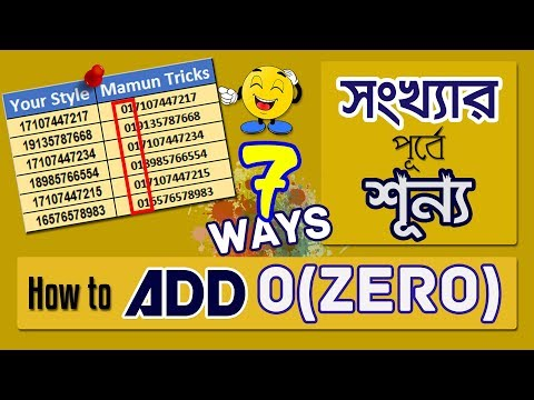 7 Best Ways to Add/Insert Leading Zero(0) Before Numbers in Excel Bangla