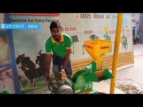 Rice straw Cutting settings Vidhata Jf 2d chaff cutter CUM Pulveriser