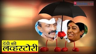 An Untold Love Story - Asha & Arun Gawli   Mumbai Live