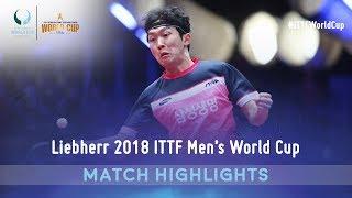 Tomokazu Harimoto vs Jeong Sangeun I 2018 ITTF Men's World Cup Highlights (R16)