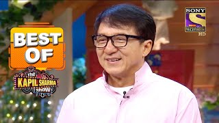 Raveena Tandon की शायरी से हुए Jackie Chan impress | Best Of The Kapil Sharma Show - Season 1