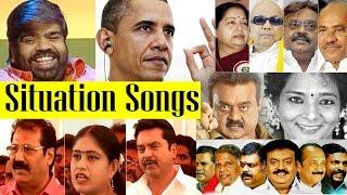Songs for Politician | Tamil Nadu Election  Result | Tamil Funny Videos | Vijayakanth | Jayalalitha