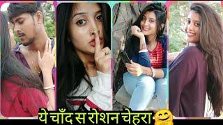 Monday mampi special best Vigo videos by mampi yadav more romantic videos by pinki karan 2019 #12