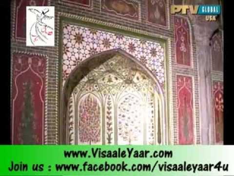 Download Urdu Documentary( Chiniot Pakistan)By Visaal
