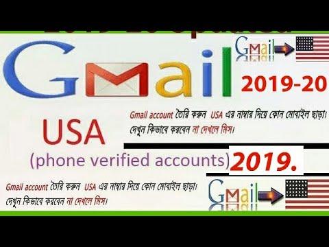 How to make U.S.A verified gmail account/id 2018