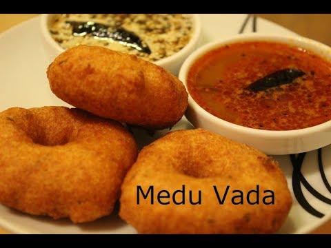 मेदूवडा | Udid Wada | Medu Vada recipe by Vishakha's Kitchen Marathi