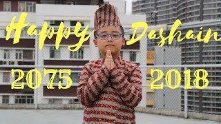 Happy Dashain 2075|2018 || Ft. Rishon GRG ||