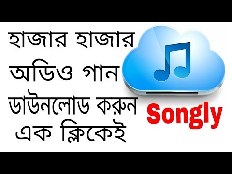 Xxx Mp4 ১ ক্লিকেই ডাউনলোড করুন হাজার হাজার অডিও গান বাংলা এবং হিন্দি Bangla Tech Jashim 3gp Sex