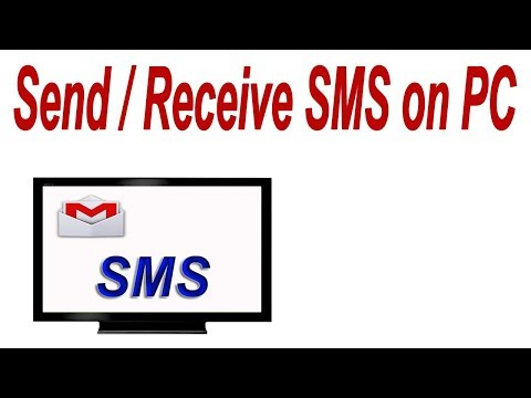 How to Send SMS from Computer ? Send or Receive SMS on PC | Laptop | Computer