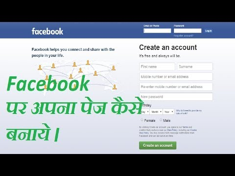 how to create page on facebook free
