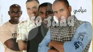 #x202b;قاسي زماني   فرقة ميامي   خالد الرندي#x202c;lrm;