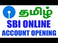How to Open SBI Account Online Tamil | Step By Step Process |  | YES TAMIL