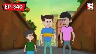 The Mischievous Plan | Nut Boltu | Bangla Cartoon | Episode - 340