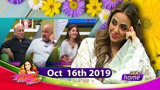 MORNING @ HOME | 16-10-19 | WITH NADIA KHAN |