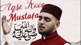 Shahbaz Hassan Qadri   Akse Rooe Mustafa   Official Video   2016